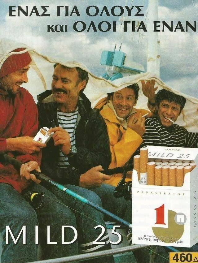 retro kouření
